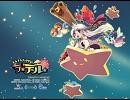 【榊原ゆい】ラテール新テーマソング「evolution」【FulI】 thumbnail