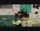 【ニコカラ】深海シティアンダーグラウンド_on修正版【鏡音リン】[田中B] thumbnail