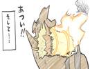 日本おもしろ昔話_第2話【カチカチ山】 thumbnail