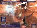 Lv96~の新WS 全14種 thumbnail