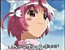 「巫女みこナース・愛のテーマ」 逆再生 (空耳歌詞付) thumbnail