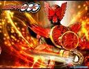 PSP版クライマックスヒーローズ用BGM テレビサイズ風「Time judged all」