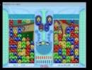 【ニコニコ動画】【ぷよぷよ】 もこう先生 vs コレコレ~リベンジマッチ~を解析してみた