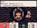 東方星母続録その18b/Disappar thumbnail