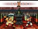 サムライスピリッツ (初代) 9f79 王虎 vs 覇王丸