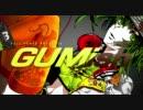 【12月21日発売】EXIT TUNES PRESENTS GUMish from Megpoid thumbnail