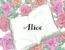 Alice -Guitar Rock edition- 歌ってみた / おなかぷに×と。 thumbnail