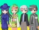 【UTAU】花嫁【カバー曲】