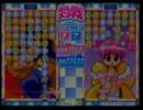 【第5回裏塔劇】マネーアイドルエクスチェンジャーその2