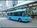 【迷列車】青い黒歴史【番外編】