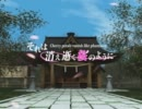 東方非想天則 八雲紫&西行寺幽々子 コンボムービー【ver1.10a】