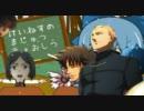 【Fate/Zero】ケイネスのパーフェクトまじゅつ教室