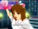 アイドルマスター ポジティブ! 雪歩(メルヘンメイド+ネコセット)