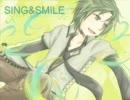 【UTAU】「SING&SMILE」カバー【双音レン