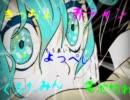 【男性5人合唱】ローリンガール【間奏がサビ】 thumbnail