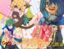 【合唱】PONPONPON【男性4人】 thumbnail