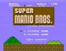 「[ゲーム]スーパーマリオブラザーズのBGMを必死で耳コピしてみたら、カオスな楽曲になった。」のイメージ
