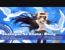(Me Singing) Being  Shakugan no Shana.mp4