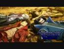 【感動】劇場版 戦国BASARA 徳川家康BGM『Symphonic Suite [SENGOKU] 7th-Mov.:U』