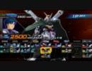【EXVS】宇宙海賊クロスボーンバンガード戦闘テーマ