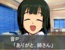 草食系Pは肉食系アイドルの夢を見るか 第8話 前編 thumbnail