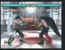 鉄拳5DR(JOYBOX対戦動画)no0131