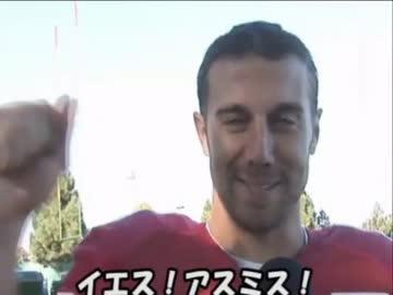 アレックス・スミス選手のイエス・アスミス!! - ニコニコ動画