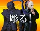 「ジェイソンさん」バーサーカーを彫る!「Fate/Zero」 thumbnail
