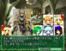 【東方卓遊戯】妖精ラクシア侵略記【セッション0-1】