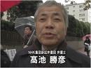 【NHK解体】12.9 NHK一万人集団訴訟第10回口頭弁論[桜H23/12/9]  thumbnail