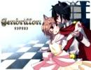 【ルーク×櫻歌ミコ】サンドリヨン(Cendrillon)【おたんじょうかい2011】