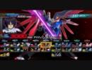 【EXVS】覚醒シン・アスカ thumbnail
