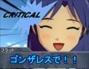 偶像機動隊 professional IDOL FILE2『力の代償』No.5 thumbnail