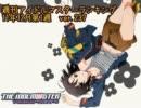 週刊アイドルマスターランキング11年12月第2週 thumbnail