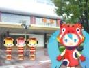 【初音ミク】てむてららるちょむちょめぷで福島を駆け抜けろ!