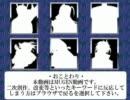 【MUGEN】 MUGEN STORIES INFINITY 第125話Bパート
