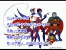 Song of Gatchaman