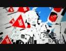 【UTAU/高中經典文化教材】漁夫DAYS【カゲロウデイズ】