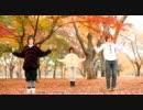 【れせなチカぼっつ】Heart Beats 踊ってみた【ぼっつ来襲記念】