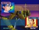 超鋼戦紀キカイオーより 「戦え!パルシオン」 第4~5話A