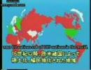欧米のアジア植民地支配の歴史