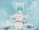 【冬コミ(C81)】 D.S.L 6th CD 「止まった時を旅する少女」クロスフェード