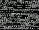【ニコニコ動画】コメント大量発生!sm1のコメントとは!を解析してみた