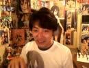 【ニコニコ動画】20111204-2 NER=ネル 【完全ネタバレ注意】 『映画けいおん!』 感想枠 3を解析してみた