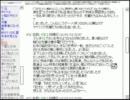 【洒落怖】怖い話も皆で読めば怖くない! …かも【実況】part9-16 thumbnail