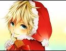 【鏡音レンAppend (power)】 チキンライス 【カヴァー・クリスマス曲】