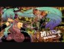 【ニコニコ動画】初音ミクオリジナル曲「初音ミクの消失-劇場版-(from 太鼓の達人)」を解析してみた