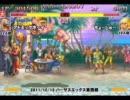 スパIIX 西日暮里バーサス火曜東西戦 2011/12/13 1/2 thumbnail