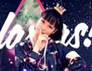 【galaxias!】galaxias!踊ってみた【愛川こずえ Ver.】