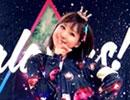 【galaxias!】galaxias!踊ってみた【柚姫 Ver.】 thumbnail